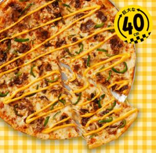 ドミノピザ-カロリー-ビッグフィリーチーズステーキ