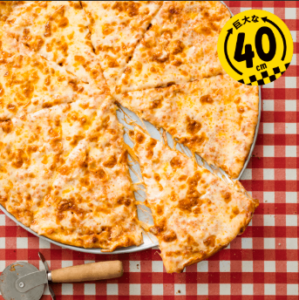 ドミノピザ-クワトロニューヨーカー-ビッグ チーズ