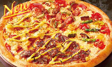 ピザハット-グルメ野菜ミックス-おいしみ4