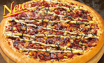ピザハット-おいしみ4-直火焼テリマヨチキン