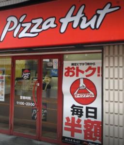 ピザハット-人気メニューランキング-お持ち帰り半額