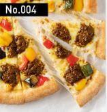 ピザハット-プライム4-本気のチーズキーマ