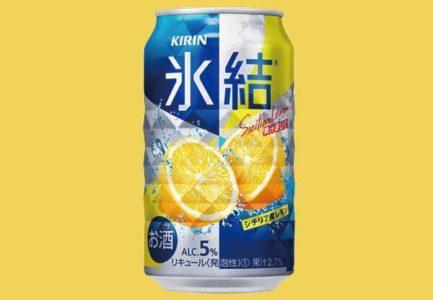 ピザーラ-アルコールメニュー-氷結レモン