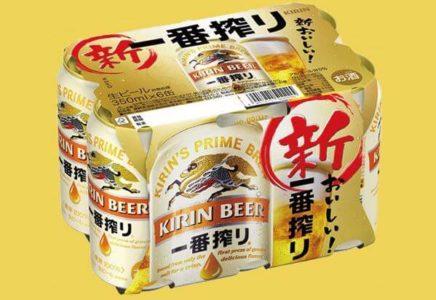 ピザーラ-アルコールメニュー-キリン一番搾り6缶