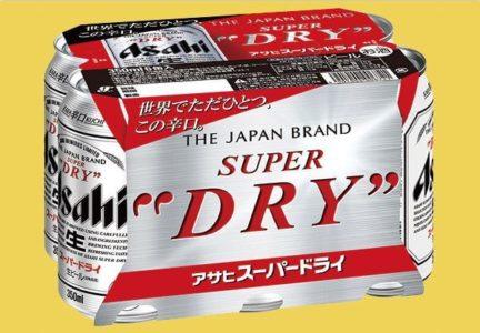 ピザーラ-アルコールメニュー-アサヒスーパードライ6缶