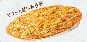 ピザハット-クランチ-マヨコーン