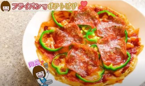 ピザレシピ-テレビ-ZIP
