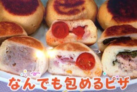 ピザレシピ-テレビ-ごごナマ