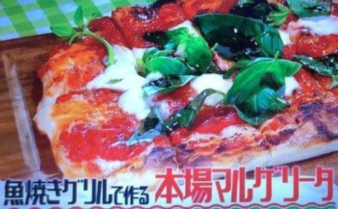 ピザレシピ-テレビ-サタデープラス