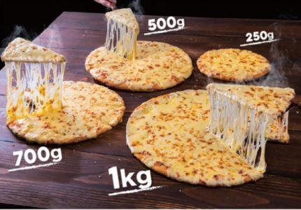 ドミノピザ-ランキング-ウルトラチーズ