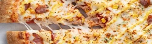 ピザハット-人気メニューランキング-ホックりポテマヨソーセージ