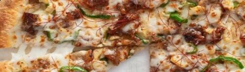 ピザハット-人気メニューランキング-炭火焼きビーフカルビ