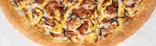 ピザハット-人気メニューランキング-直火焼テリマヨチキン