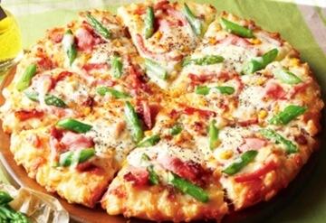 ピザーラ-ランキング-モッツァレラとアスパラベーコンのピザ