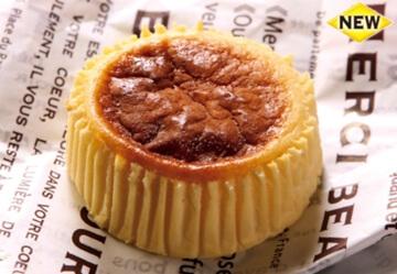 ピザーラ-サタデープラス-バクスチーズケーキ