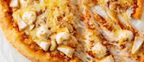ピザハット-人気メニューランキング-カマンベールチーズの贅沢ミートソースー第2位